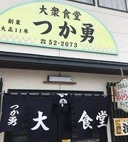 Taishu Shokudo Tsukayu
