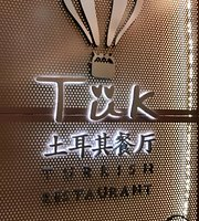 TUK Turkish Restaurant(Huaihai Road)