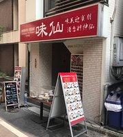 Ajisen Hirakawacho