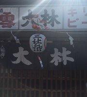Obayashi Sakaba