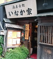Shubo Shokudokoro Inakaya