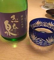 Haccho Zushi Shizuoka Ryogaemachi