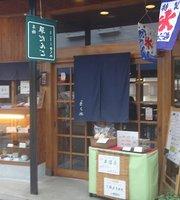 Ippuku Dokoro Kikusui Main Store