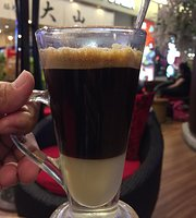 Skyline Coffee