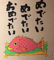 Motsunabe Sachi Dainagoya Bldg.