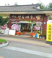 Dangoeul Hanwoo Maeul