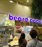 Beard Papa Atorevi Otsuka
