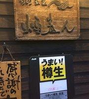 Jidorishusai Emmakun
