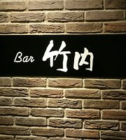 Bar Takeuchi