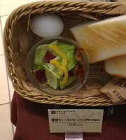Estacion Cafe Kobe