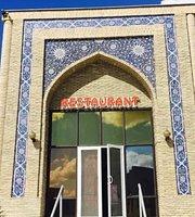 Asia Bukhara Restaurant