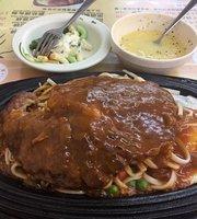 Dong Dah Steaks