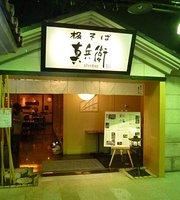 Shinbei
