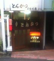 Yonedaya