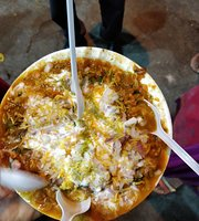 The Chaat Shop