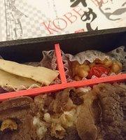 Tabi Bento Shin-Kobe