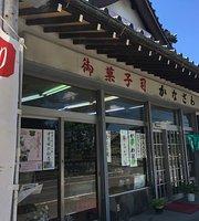 Kanazawa Confectionery