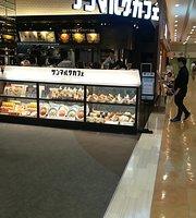 Saint Marc Cafe Aeon Mall Kisogawa