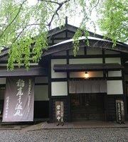 Sato Yosuke Kakunodate