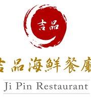 Ji Pin Restaurant - Xinyi