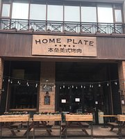 Home Plate BBQ (Zijing)