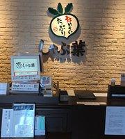 Shabuyo, Asahikawa Taisetsudori