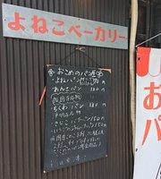 Yoneko Bakery