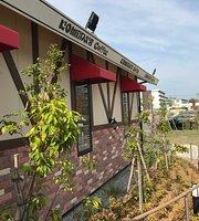 Komeda Coffee Shop Nagisa Mall Tsujido