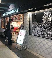 Hakata Ikkosha Fukuoka Airport Domestic Terminal