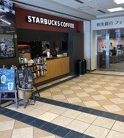 Starbucks Coffee Shinjuku L Tower