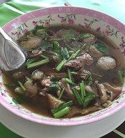 Rai Tiam Tan Noodle