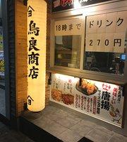 Toriyoshi Shoten Shinjuku Kuyakushomae