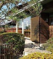 Hana to Kaju no Higashiyama Garden