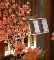 Fujiyama Restaurant