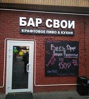Bar Svoi