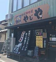 Meshikui-Ya Yajiya