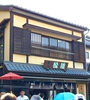 Matsuriku Confectionery