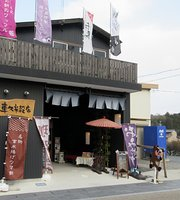 Kurumakyu Beikokuten Tado Shrine Mae