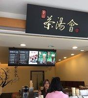TP Tea (Xindian Dapinglin Store)