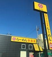 幸楽苑 名古屋池場店