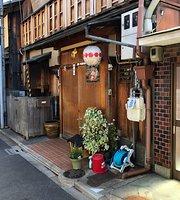 Itosen