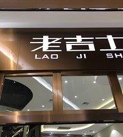 Lao Ji Shi Restaurant (Pudong)