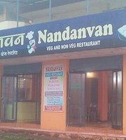 Nandanvan Restaurant