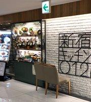 Shinjuku Kitchen 012