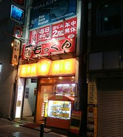 Shibuya Yakitori to Kunsei No Izakayasan Mokkun