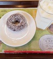 Mister Donut Noda Shop