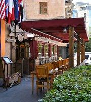 Al Mayass Yerevan