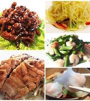 Kitajska Restavracija