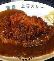 Curry Rice Senmonten Fukushima Joto Curry Whity Umeda