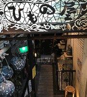 Urayasu-No-Himonoya